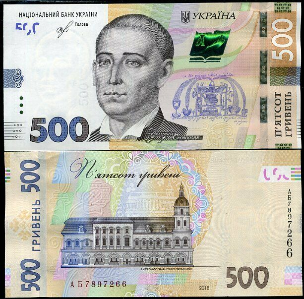 UKRAINE 500 HRYVEN 2018 P 127 b UNC