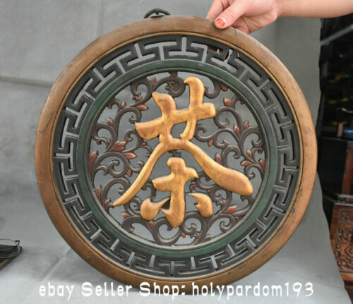 """15.6"""" Old Chinese Lacquerware Painting Dynasty Palace Tea Flower Screen Hang"""