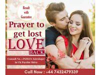 Get Ur Love Back Spells Vashikaran Spiritual Healer Black Magic Removal Voodoo Spells Psychic In UK