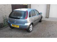 Vauxhall Corsa Energy 1199cc 16V 5 door