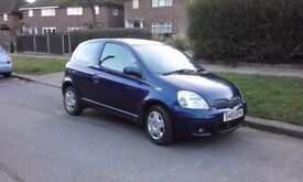 Great condition, low mileage and cheap to run and maintain. A lovely car to drive!