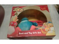 TWIRLY WOOS GIFT SET (RRP £12.99)