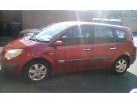 7 seater automatic