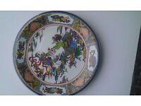 Chinese Plate Zhonghua renmin gong and guo zhi zao pottery