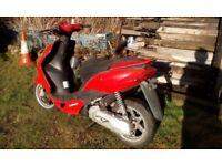 Yamaha jog scooter spares