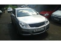 2007 Vauxhall Vectra C 1.9 CDTi exclusiv 120 5dr silver z 157 2au BREAKING FOR SPARES
