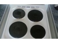 FRIGIDAIRE WHITE ELECTRIC COOKER FOR SALE