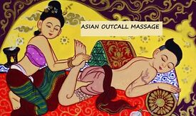 ASIAN Outcall Massage - London City airport/ Docklands/East London/Canary Wharf