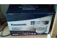 Panasonic SR-ND10 Rice Cooker