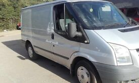 Ford transit 85t280 2008(58) swb low roof trend