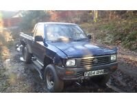 wanted toyota hilux pickup, any age/condition, diesel 4x4/2wd