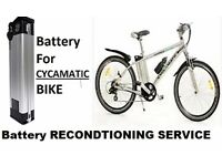 "Cyclamatic 26"" Wheel Electric Bike New Battery 24v 11ah Li-ion RECONDITIONING SERVICE"