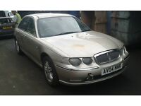 2004 Rover 75 1.8 Connoisseur SE 4dr gold GMN BREAKING FOR SPARES