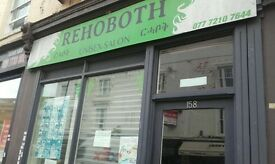 Shop renting hairdresser stockwell main road 3 min from brixton