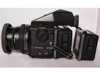Bronica etrsi with 75mm lens, 120 & 220 film backs and slides, metz flashgun, fm990 flashmeter