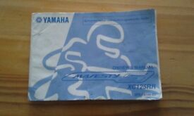 Yamaha majesty owners manual