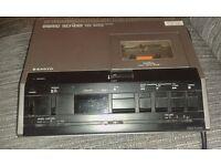 Sanyo TRC8070A Memo Scriber Dictaphone/Transcriber
