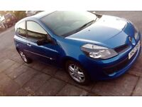 Renault Clio 1.4 2005 699£ NO OFFERS!!!