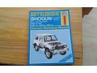 mitsubishi shougan workshop manual
