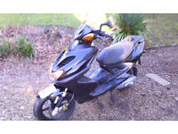 Yamaha YQ 50 AEROX, RIDES GREAT...