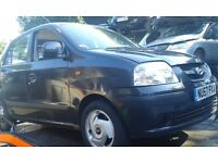 2007 Hyundai Amica 1.1 CDX 5dr grey black BREAKING FOR SPARES