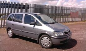 VAUXHALL ZAFIRA - MINT CONDITION, VERY LOW MILAGE