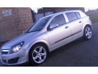 2006 ASTRA LIFE 1.7 CDTI, GOOD LEVEL CAR PRICED FOR A QUICK SALE.