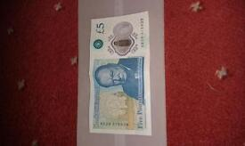 Rare Issue serial number-£5 note
