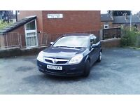 2007 vauxhall vectra forsale