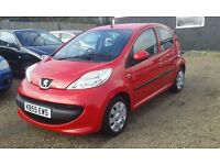 PEUGEOT 107 URBAN 1.0 2006 5DR*IDEAL FIRST CAR*CHEAP INSURANCE AND ONLY £20/YEAR ROAD TAX*HPI CLEAR