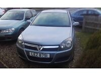 Vauxhall astra, needs abs pump priced to sell
