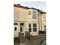 1 bedroom in Bostock Avenue, Northampton, NN1