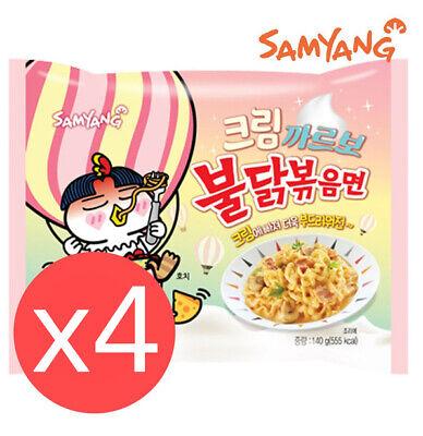 Samyang Buldak Carbo Cream Ramen (140g x 4pack) Korean Mukbang Food Noodle