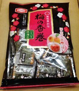 kameda ume arare rice crackers with laver japanese plum flavor senbei. Black Bedroom Furniture Sets. Home Design Ideas