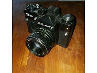 Zenith 12 analogue film camera