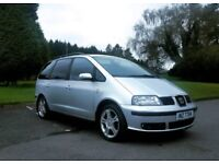 STUNNING SEAT ALHAMBRA TDI 7 SEATER PEOPLE CARRIER DIESEL zafira piccaso galaxy espace