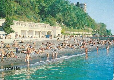 alte AK Sotschi - Strand, Russland CCCP 1983 gelaufen Ansichtskarte B229b