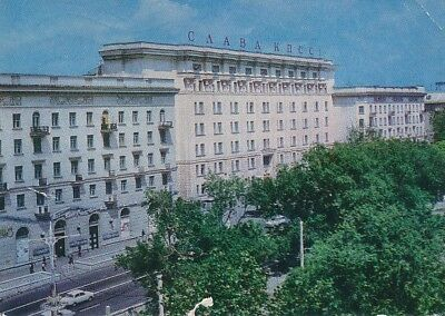 alte AK Russland CCCP 1976? gelaufen Ansichtskarte B229i