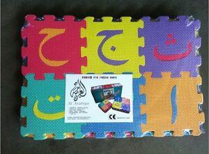 Arabic alphabet eva soft foam play puzzle mats islamic muslim toy toys gift - Tapis mousse alphabet ...