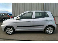 2005 '55' KIA PICANTO 1.0 5DR HATCHBACK - 75,000 MILES - 1YR MOT - VERY CLEAN CONDITION