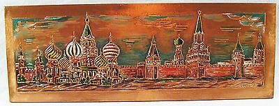 Wandbild 70er Jahre Russische Ansicht von Willi Werner - Geprägte Kupfer-Malerei