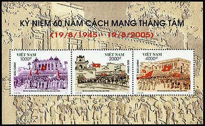 Vietnam Nord und Republik Nr. Block 144 ** (6665400144000001)