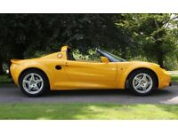 LOTUS ELISE WANTED FROM IMMACULATE LOW MILEAGES TO NON RUNNING PROJECTS
