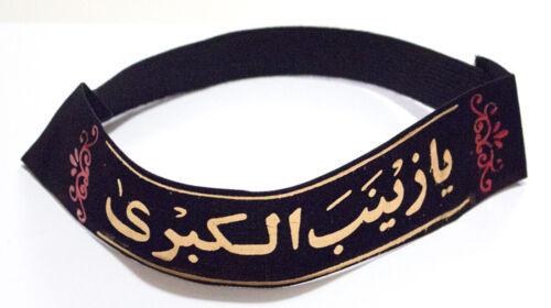 6 x Islamic Shia Headbands - Ya-Zainab  Al-Kubra On Black Velvet - FREE Shipping