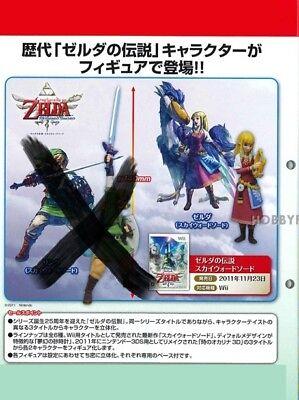 Gebraucht, The Legend of Zelda Skyward Sword - zelda figur limited gebraucht kaufen  Hof