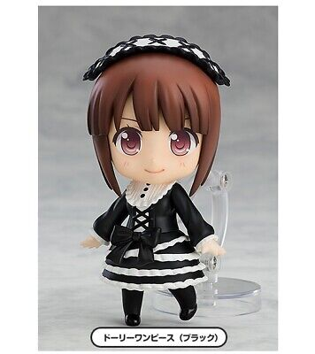 Good Dress Up (Good Smile Company Nendoroid More Dress Up Gothic Lolita Black Dress Figure)