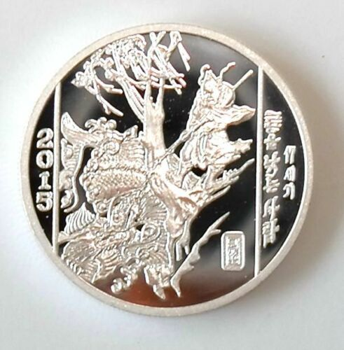 "L3420, Korea ""Dragon Fighter"" Silver Coin 750 Won, 1/2 Oz. 2015"