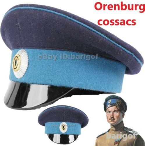 Cap Tsarist Russia Orenburg Cossack Polk WWI Hight quality copy