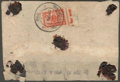 AOP Nepal 1941 Pashupati 24p orange on single franked registered cover to India