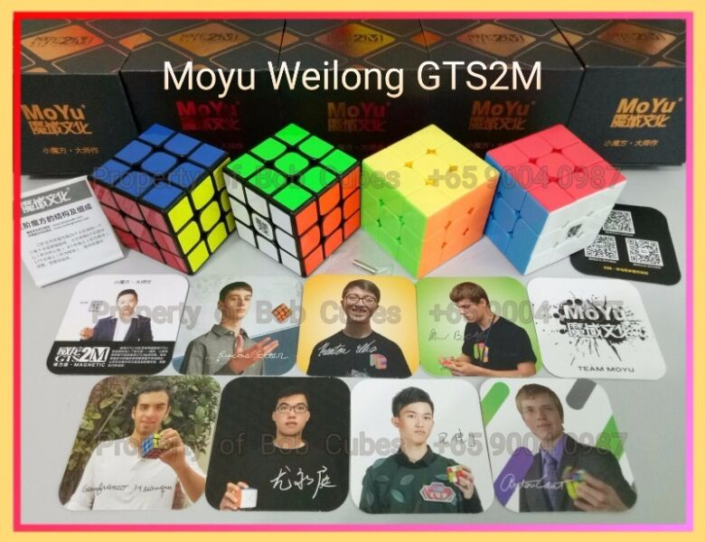 = Moyu Weilong GTS2M ( Moyu Weilong GTS2M Magnetic) for sale